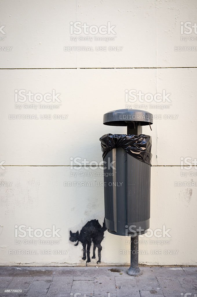 feral street art stock photo