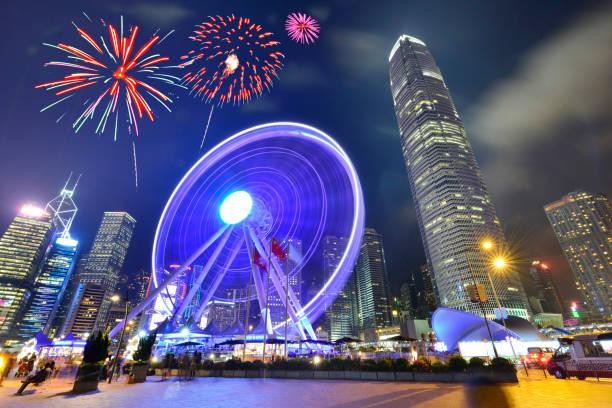 ferris Wheel in Hong Kong stock photo