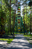 istock ferris wheel in public city park at sunny summer day 1318093620