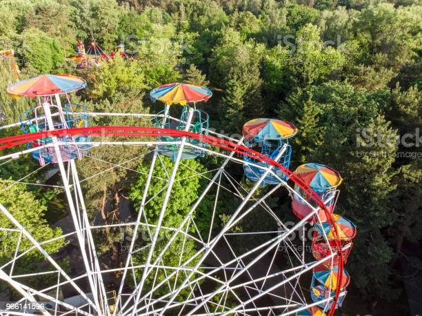 Pariserhjul I Offentlig Park På Sommarmorgon-foton och fler bilder på Avkoppling