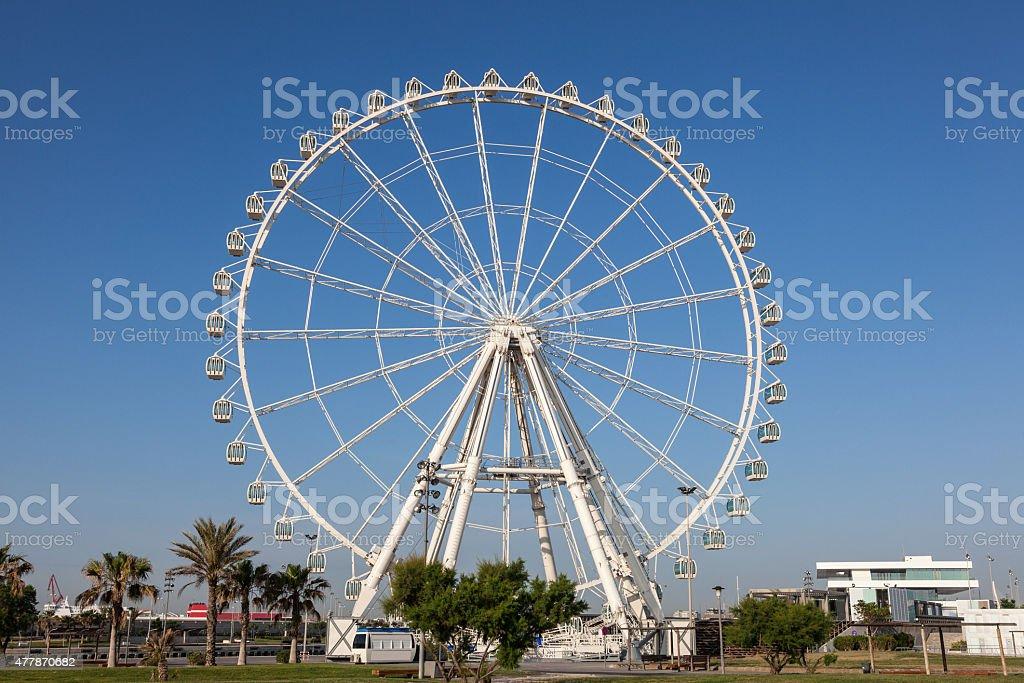 Ferris Wheel in Valencia stock photo
