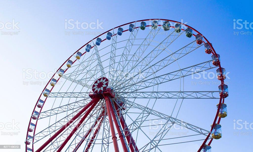 Ferris wheel.Gorky Park. Kharkov, Ukraine. stock photo