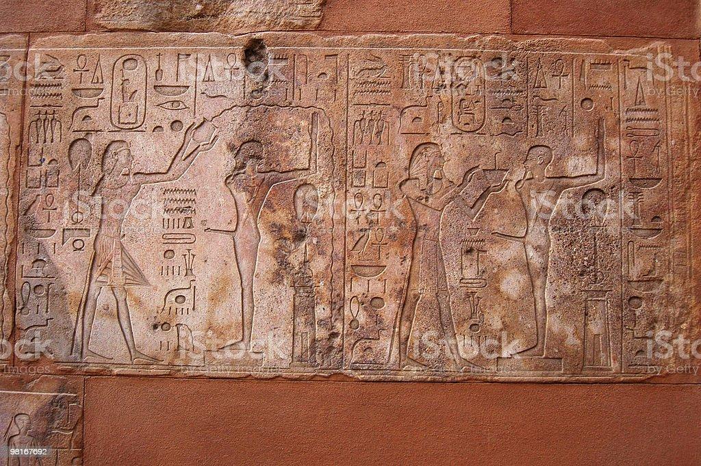 Fertility Hieroglyphs royalty-free stock photo