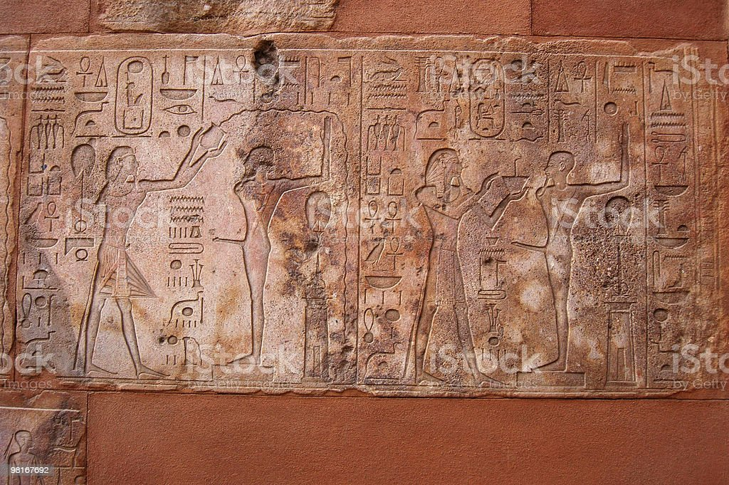 Fertility Hieroglyphs stock photo