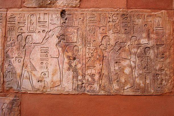 Fertility Hieroglyphs stock photo