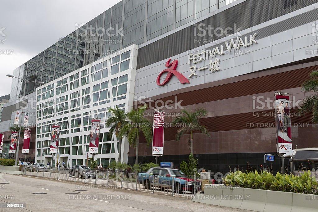Festival Walk in Hong Kong royalty-free stock photo