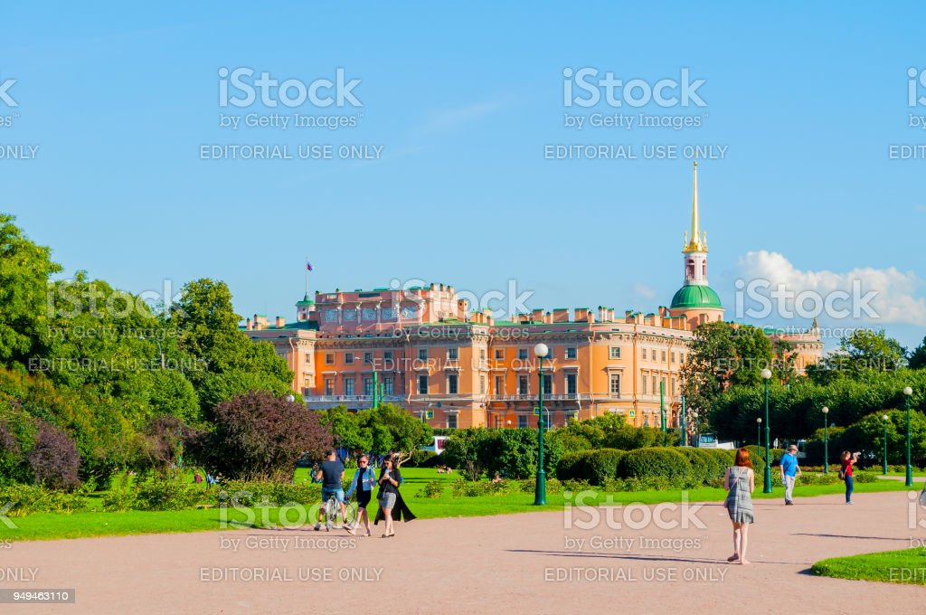 Field of Mars - park in center of St Petersburg stock photo