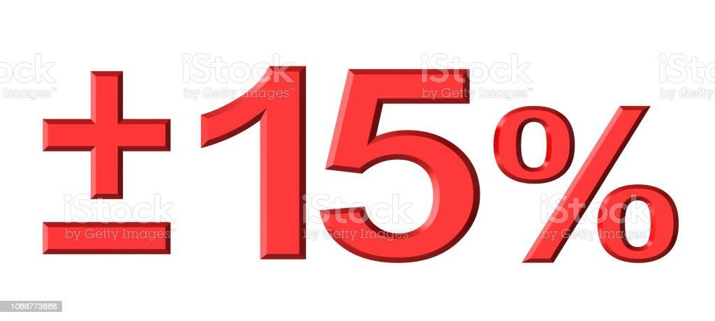 Fifteen Percent stock photo