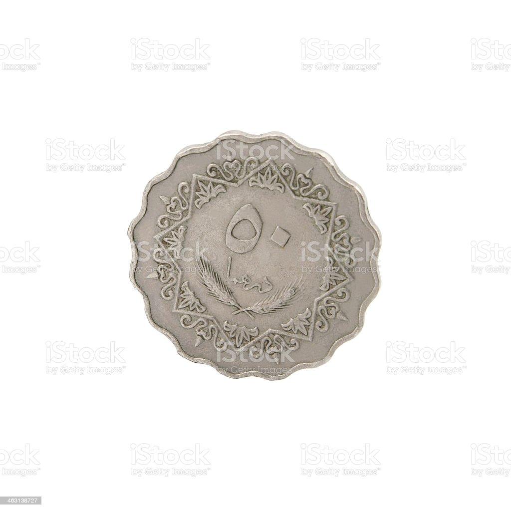 Fifty Dirhams Coin stock photo