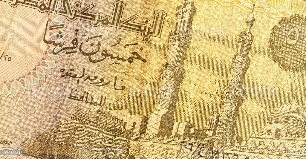Fifty Egyptian Piastres #3 royalty-free stock photo