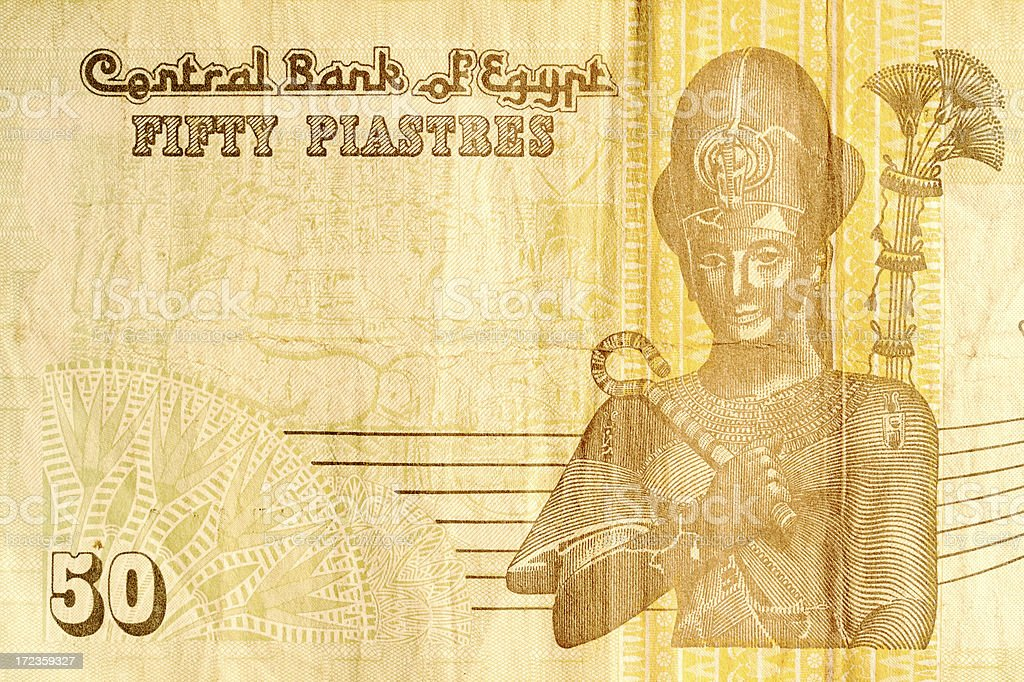 Cincuenta egipcia Piastres#2 foto de stock libre de derechos