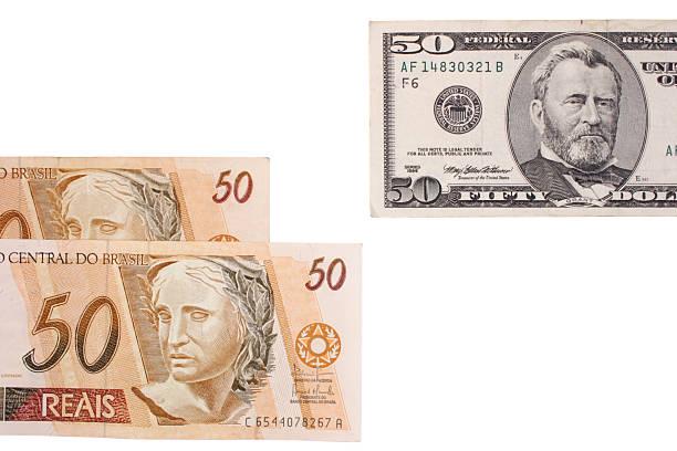 Fifty exchange stock photo