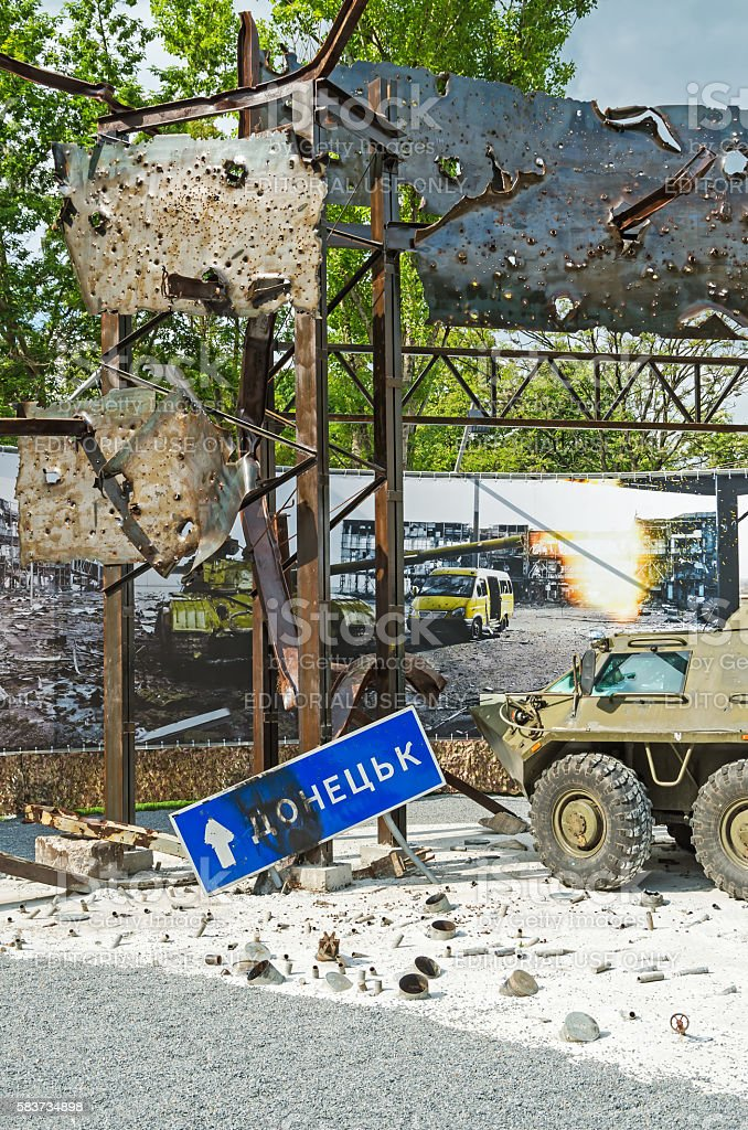 Fighting in Donetsk airport stock photo