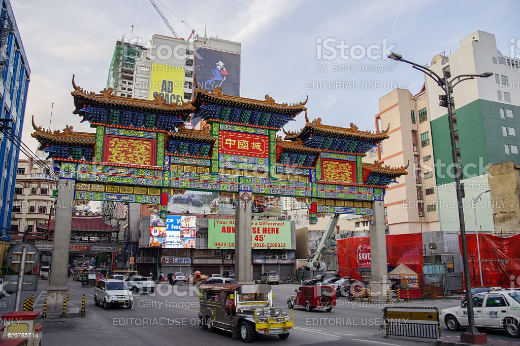 Filipino - Chinese Friendship Arch stock photo