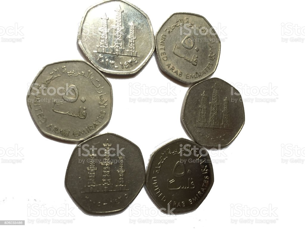 50 fills Coins of the United Arab Emirates stock photo