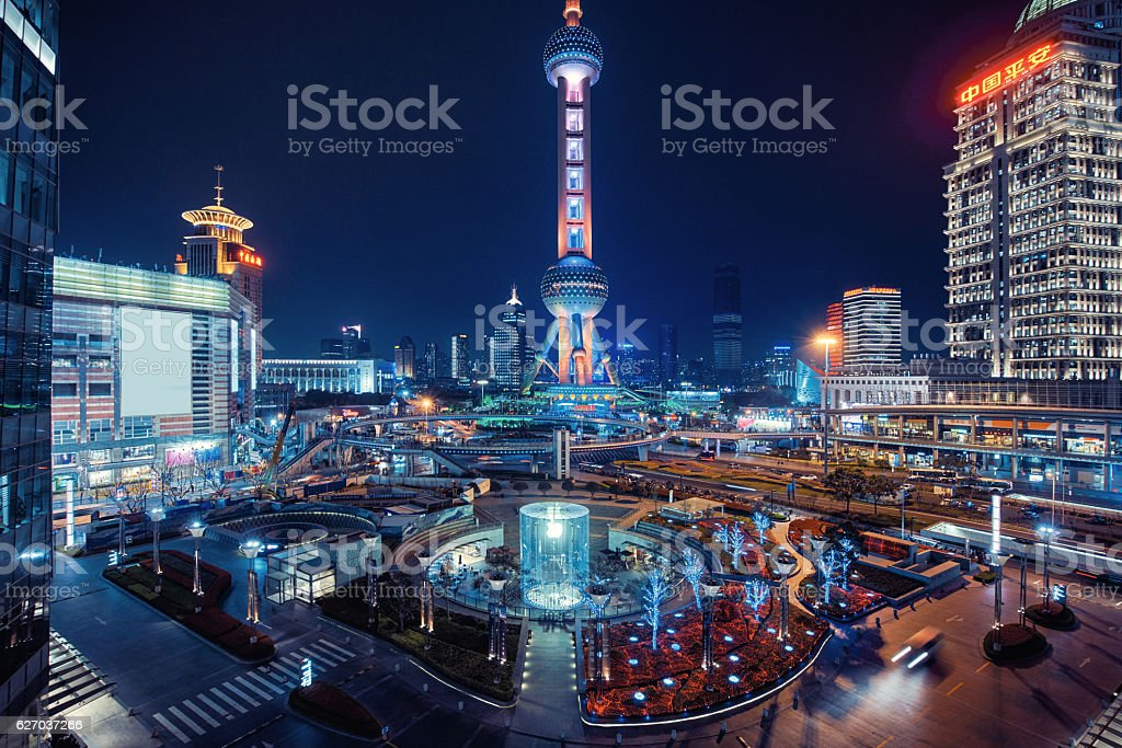 financial district of Shanghai stock photo