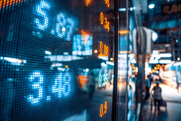 financial stock market numbers stock photo
