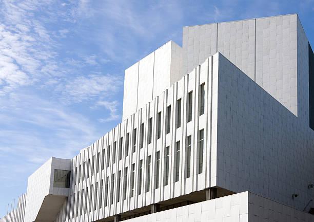 Finlandia-Konzerthalle – Foto