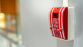 istock Fire alarm switch on the wall 1207368679