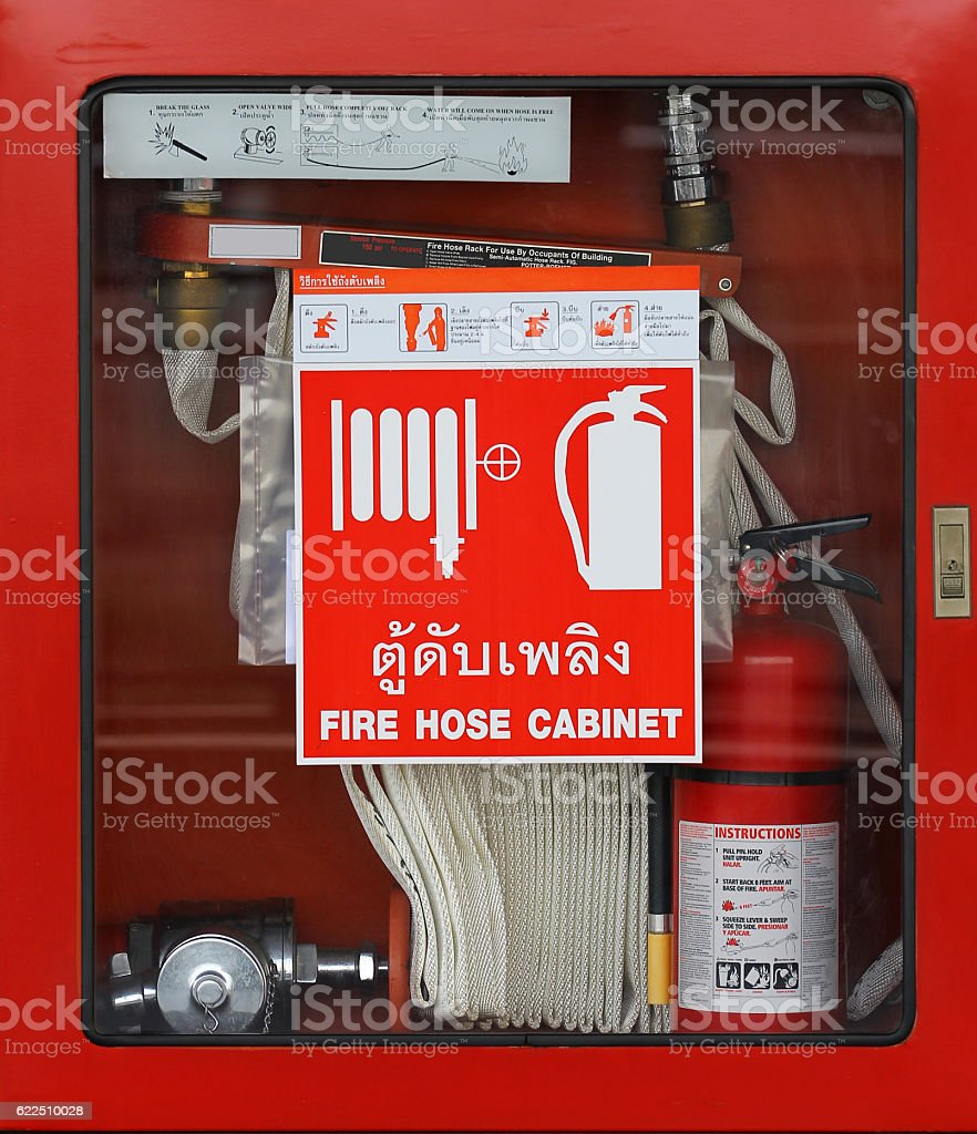 Fire Hose Cabinet stock photo