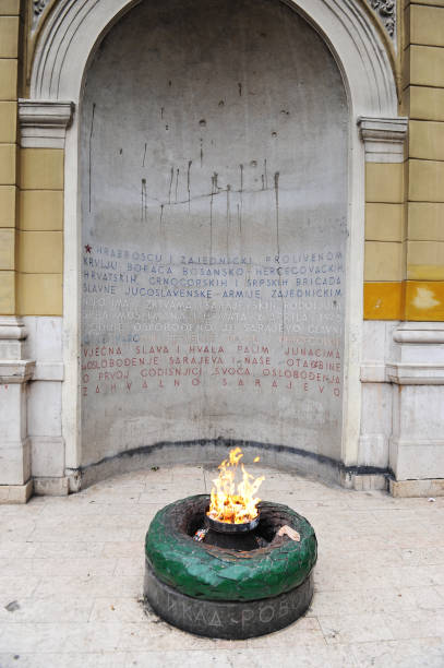 Fire symbol of Sarajevo city for the Bosnian Martyr. Feb 17, 2013 stock photo