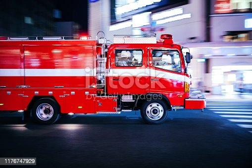 Firetruck in Japan - Emergency