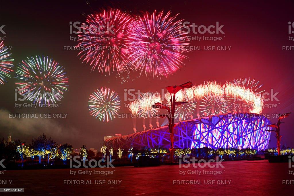 Firework Display and Light Show at Beijing National Stadium, Beijing, China stock photo