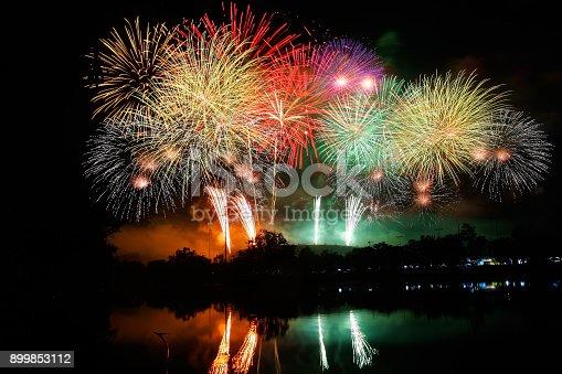 istock firework for celebration 899853112