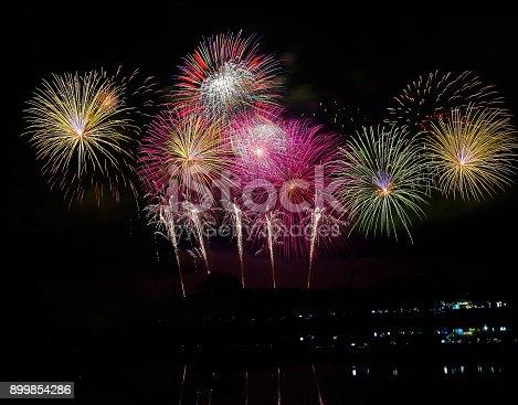 istock firework for celebration 899854286