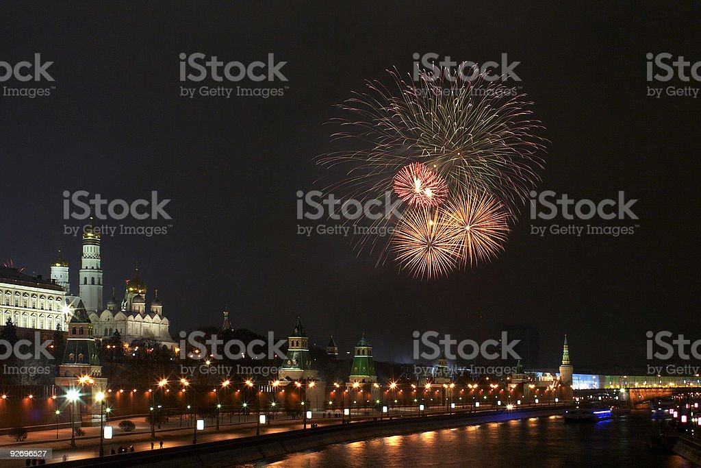 Firework near the Kremlin #9 royalty-free stock photo