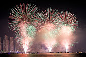 Tha 45th UAE National Day celebration fireworks in Dubai Marina. United Arab Emirates, Middle East