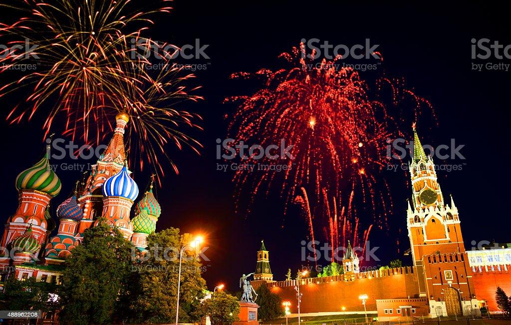 Feuerwerk über Moskau – Foto