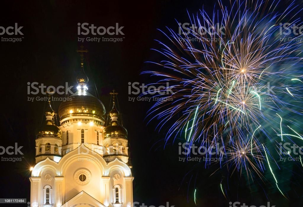 Fireworks over the Transfiguration Cathedral.  Khabarovsk, far East, Russia. stock photo