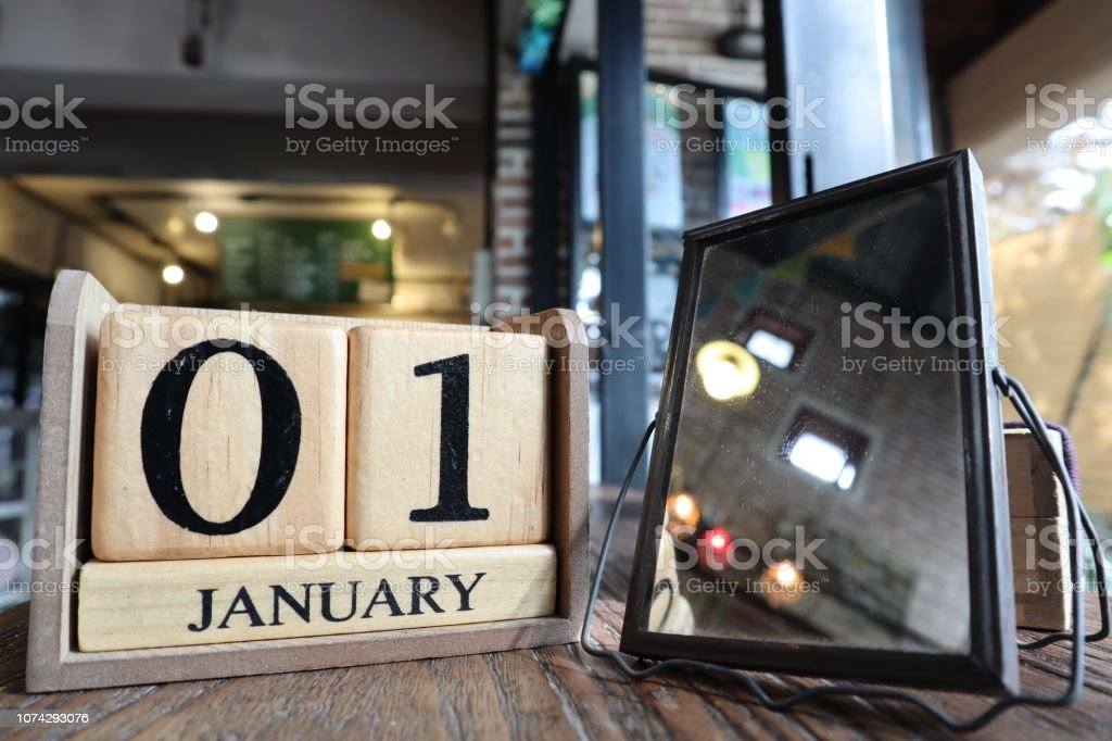 First day of the year stock photo