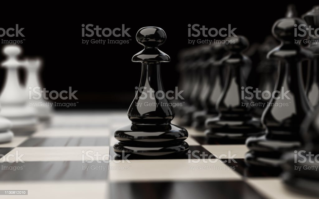 First move in the game of chess stock photo