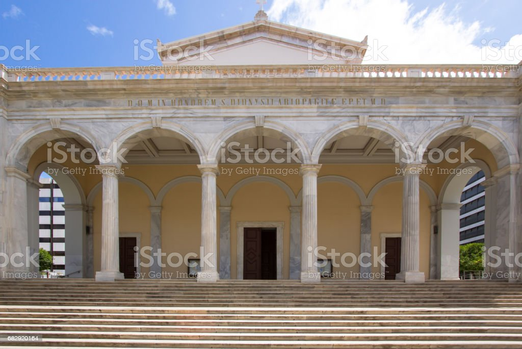First national academy in Athens stock photo