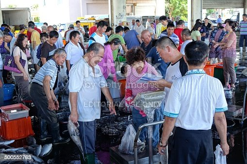 istock Fish and Seafood Auction in Taiwan 500552763