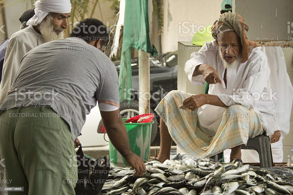 Fish market in Muttrah, Oman stock photo