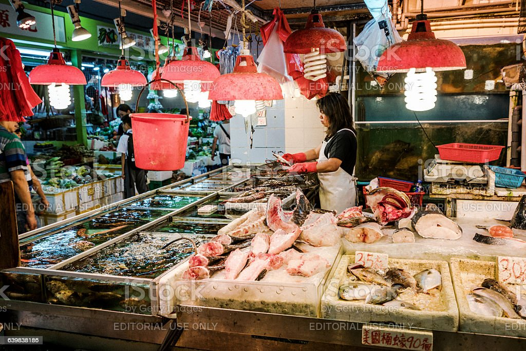 Fish street market in Hong Kong stock photo
