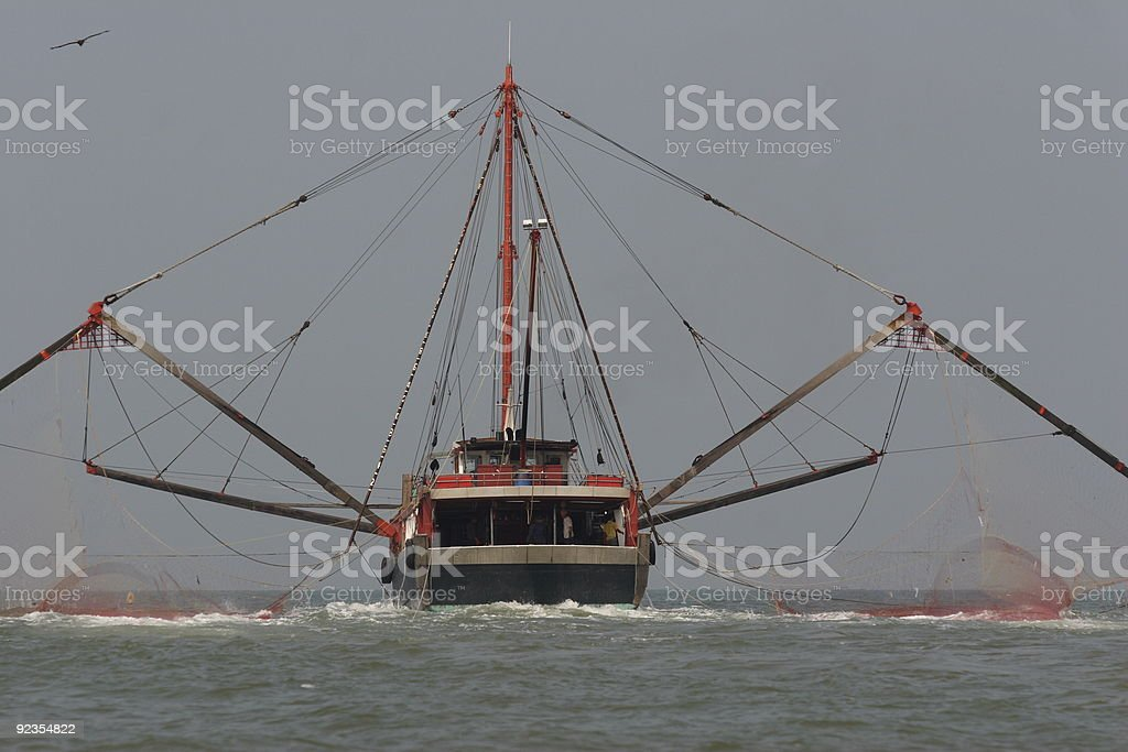 Fishing Vessel stock photo