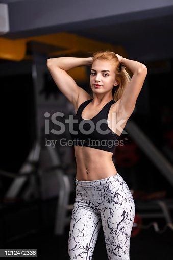 607622628 istock photo Fitness Woman 1212472336