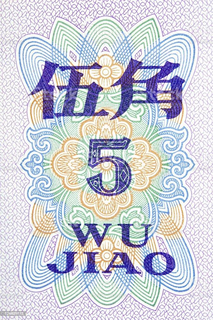 Five Chinese Jiao stock photo