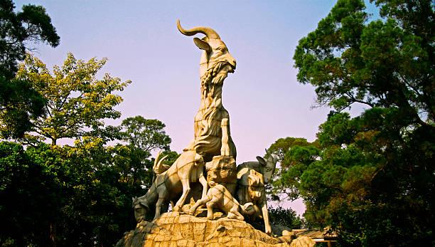 Five goats statue in Guangzhou city China stok fotoğrafı