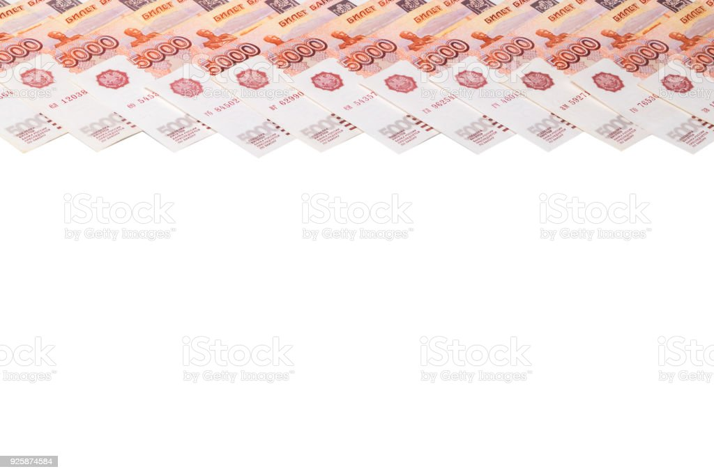 Five thousand roubles banknotes stock photo