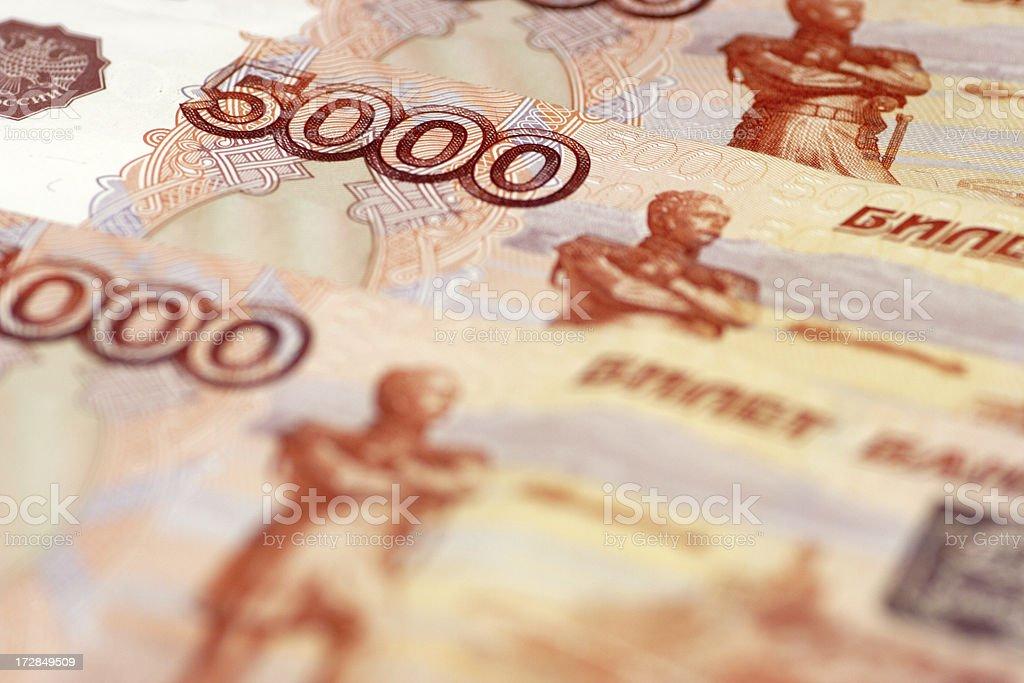 Notas de cinco mil rublos - foto de stock