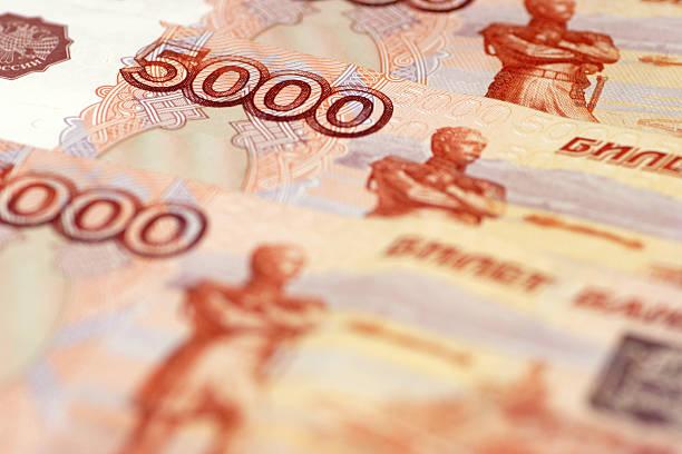 5 천 루블 지급어음 - 러시아 루블 뉴스 사진 이미지