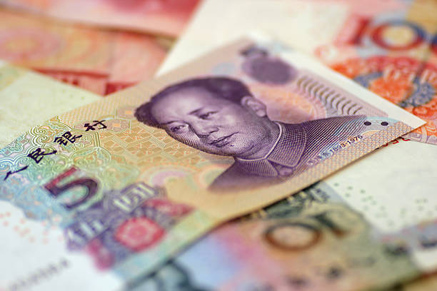 Five Yuan stock photo