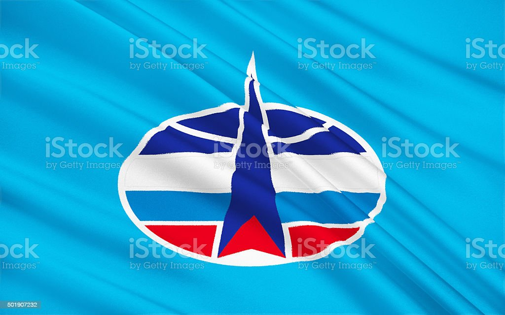 Flag Air Space Forces Russia stock photo