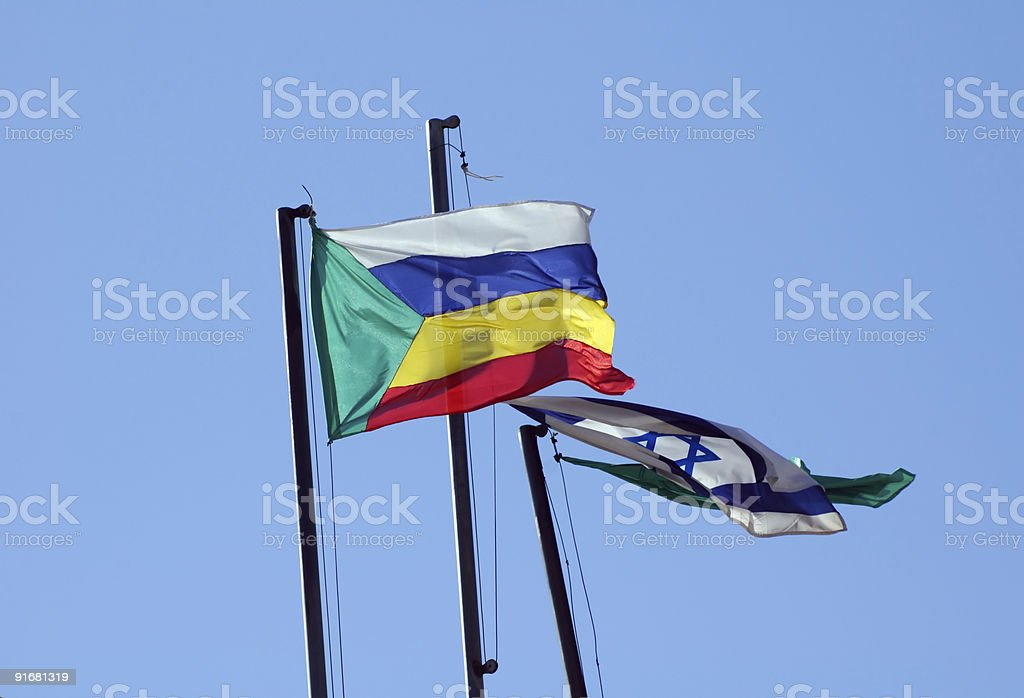 Flag Druze of a community stock photo
