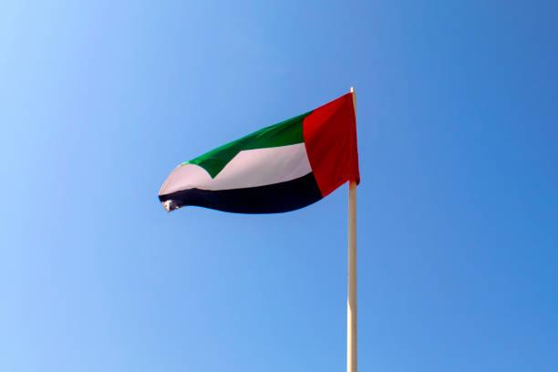 UAE flag. Emirates national day stock photo